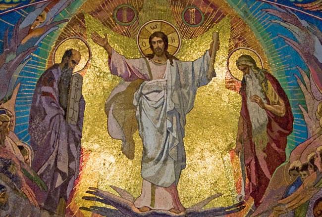 Evangelio según san Mateo Mt 17, 1-9
